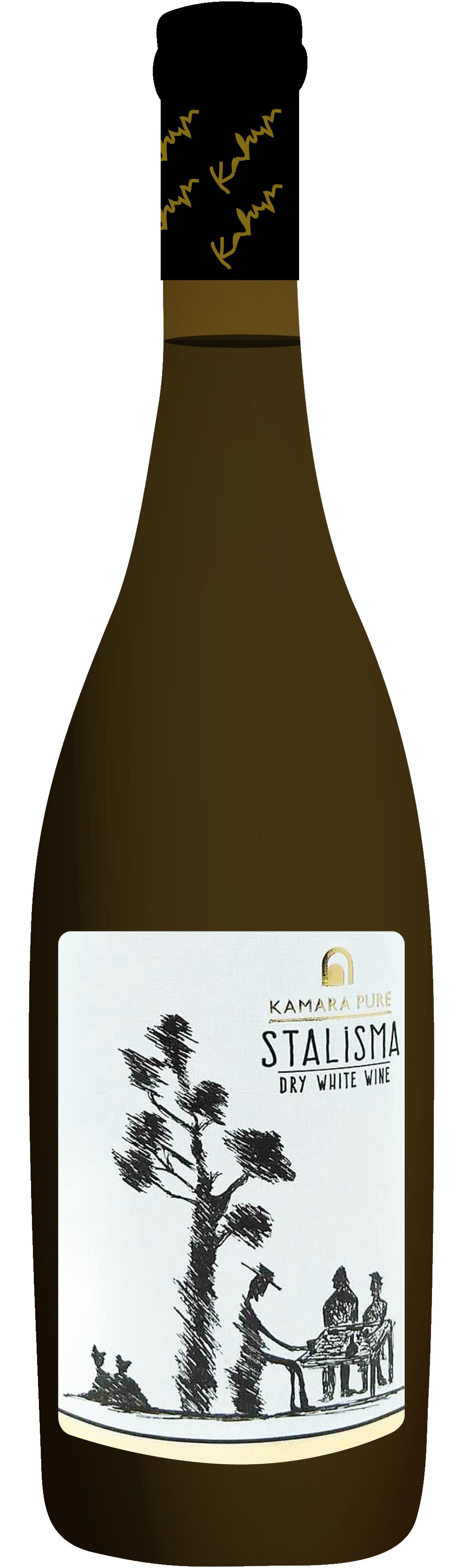 the natural wine company club may 2021 greece kamara winery stalisma 2019